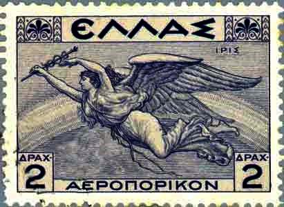 Iris_déesse_grecque